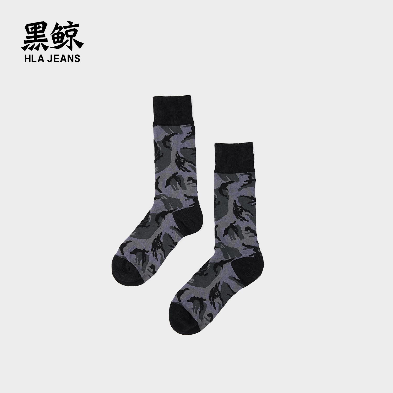黑鲸 HLAJEANS迷彩印花中筒袜子2018秋季新品男袜单双装袜子男