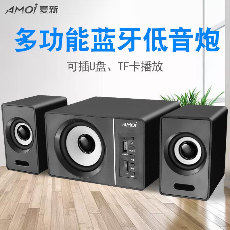 Amoi/夏新 A830电脑音响蓝牙台式迷你家用重低音炮手机有线小音箱