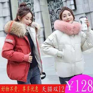 面包服短款棉衣女2018新款冬季韩版宽松ins羽绒棉服女学生外套