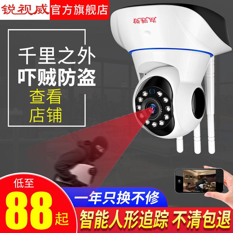 无线摄像头家用监控器高清家庭可连手机远程wifi夜视商用室外探头