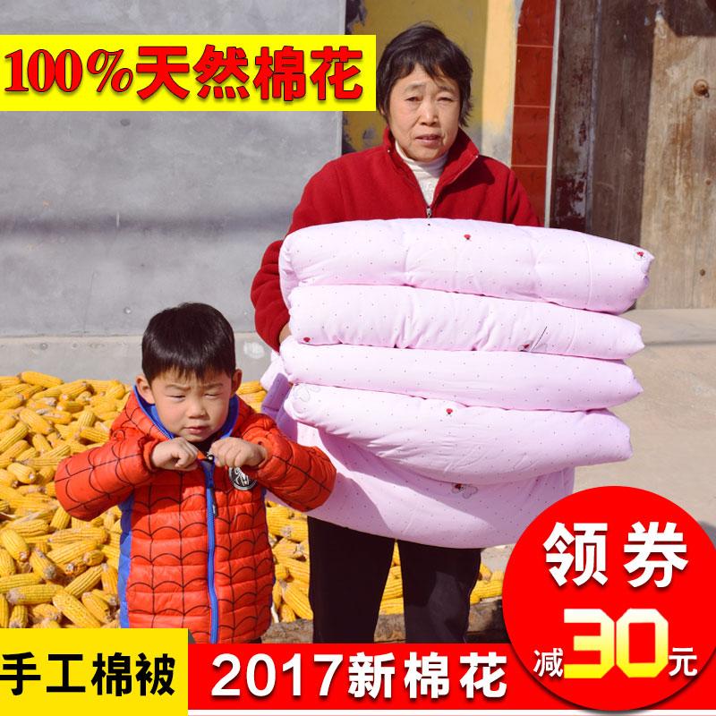 定做新疆手工棉被棉花被子单双人被学生被褥全棉加厚被芯春秋冬被