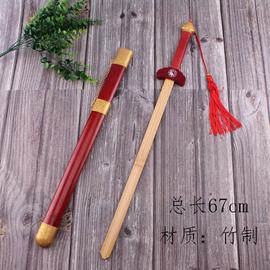 木刀木剑舞台表演  道具刀剑晨练活动儿童玩具太极八卦剑带鞘竹木