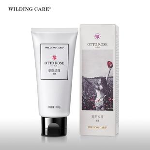 Wilding Care/维尔汀奥图玫瑰冻膜100g面膜保湿补水