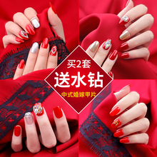 Nail nail patch can be dismantled, wearable, plucked and finished.