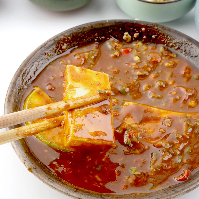 香辣火锅蘸料50g 无添加纯素调料 无五辛 拌面配料 清心湖蔬食
