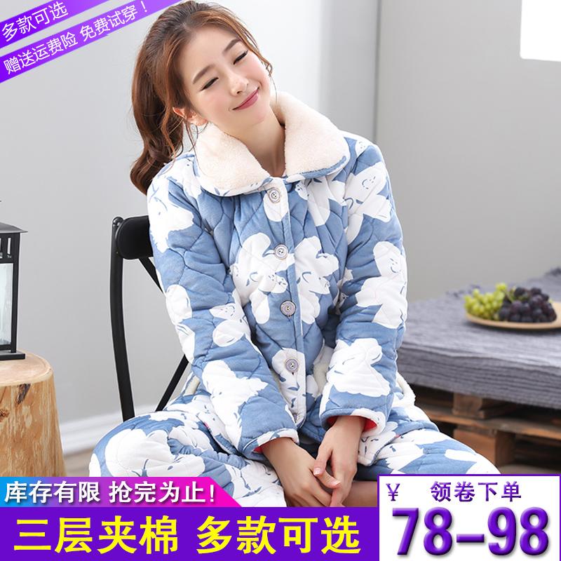 睡衣女冬季三层加厚珊瑚绒夹棉袄韩版甜美可爱红色学生家居服套