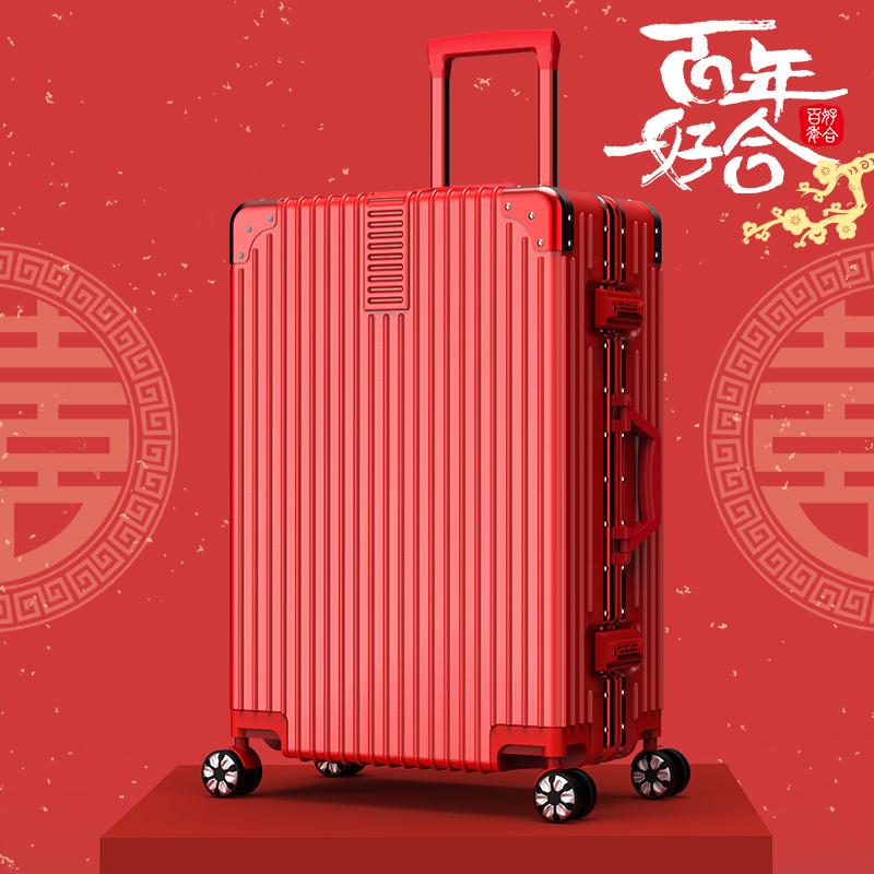 结婚行李箱陪嫁箱红色皮箱子母箱24寸嫁妆新娘拉杆箱包女压箱一对