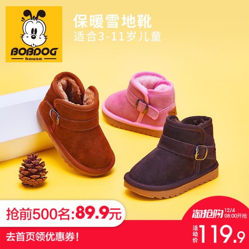 巴布豆家族童鞋雪地靴童靴子男女童宝宝棉鞋加厚加绒保暖短靴子冬