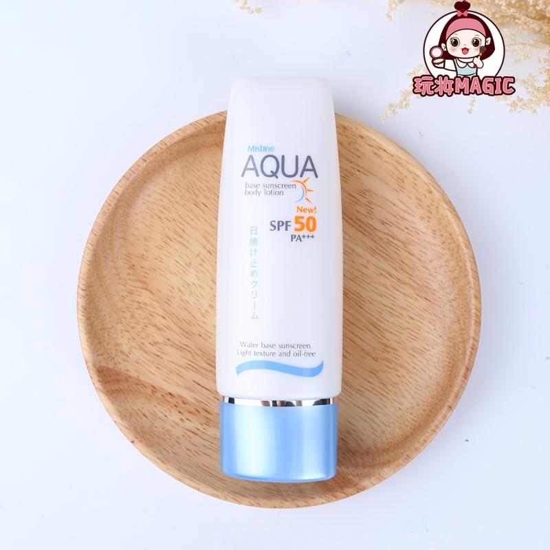 泰国Mistine身体防晒霜spf50+++ 防水全身隔离乳保湿补水户外学生
