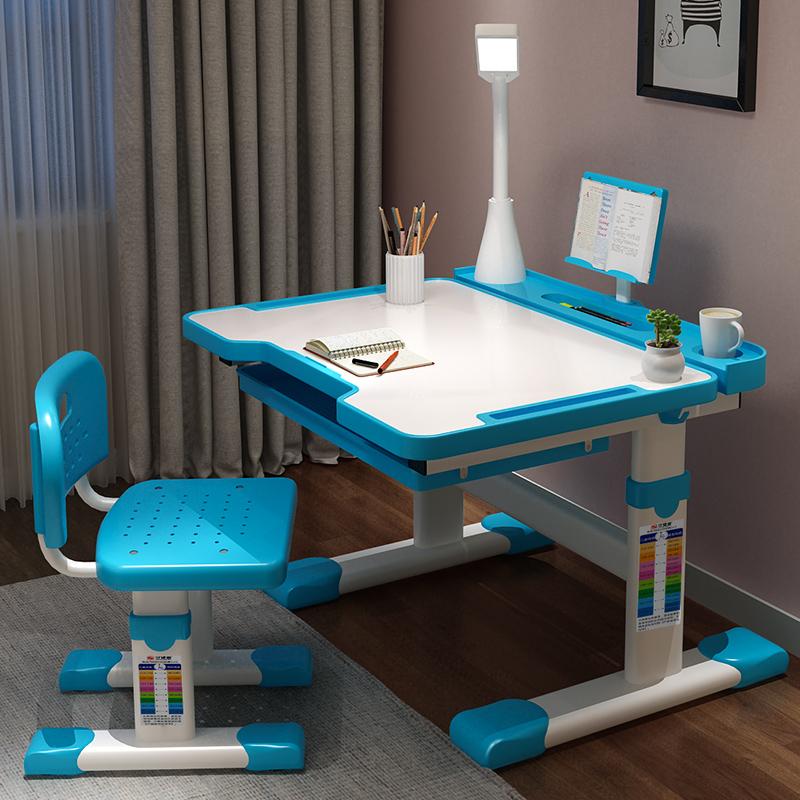 儿童学习桌家用书桌写字桌椅套装小学生书桌简约课桌椅可升降组合