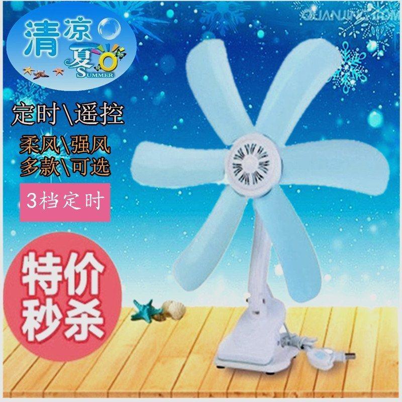 电风扇学生宿舍床头静音夹扇迷你台式小风扇大风力家用床上小电扇