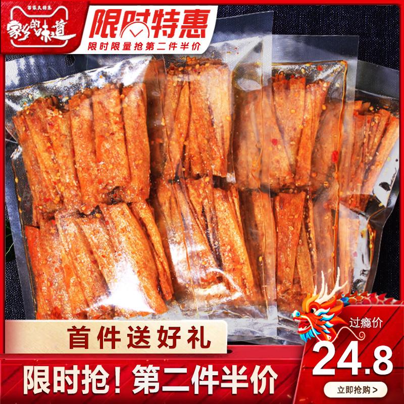 湖南特产手撕豆皮辣片儿时怀旧麻辣手工辣味零食小吃豆干网红辣条