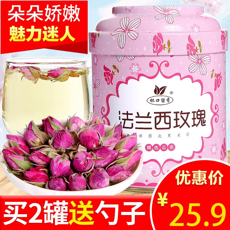 玫瑰花茶美容养颜美白排毒正品花茶组合女性美白祛痘养生茶茶叶