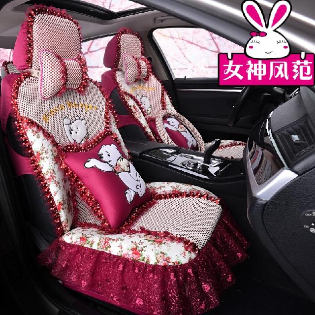 四季通用卡通汽车坐垫全包冬季蕾丝POLO骐达朗逸宝来速腾女座垫套