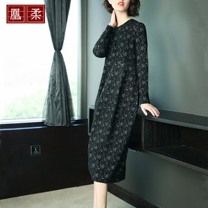 Autumn and winter new women 2017 Korean loose large size was thin long knit dress winter skirt bottoming skirt