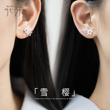 Flower bud original design snow Cherry Earrings female pure silver simple temperament Japanese and Korean individual Earrings student creative Earrings