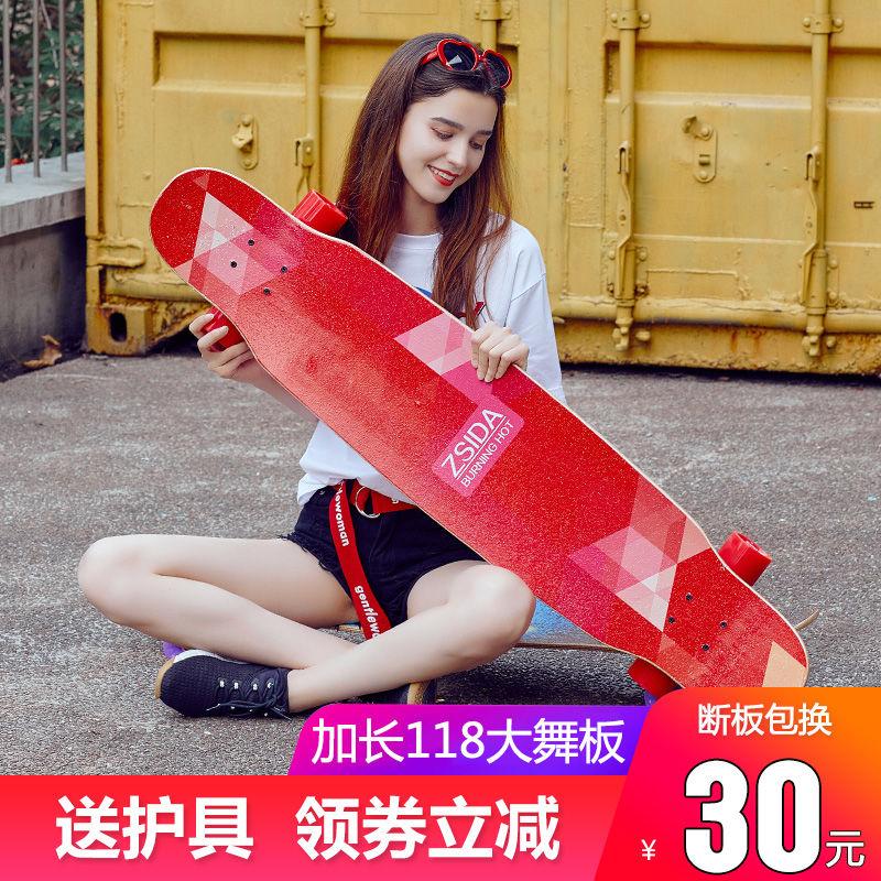 佐斯达长板滑板男女生成年专业初学者公路刷街舞板四轮双翘滑板车