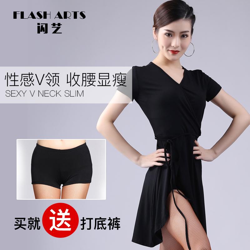 拉丁舞服装女成人2019新款拉丁舞裙套装舞蹈服练功服连衣裙短袖