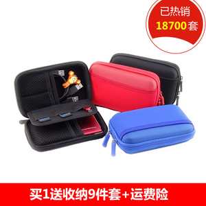 Mobile hard disk bag digital u shield u disk power charger mobile phone data cable headset charging treasure storage bag set box