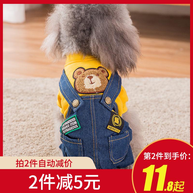 小狗狗衣服小型犬宠物春秋装薄款雪纳瑞泰迪比熊博美可爱四脚夏季