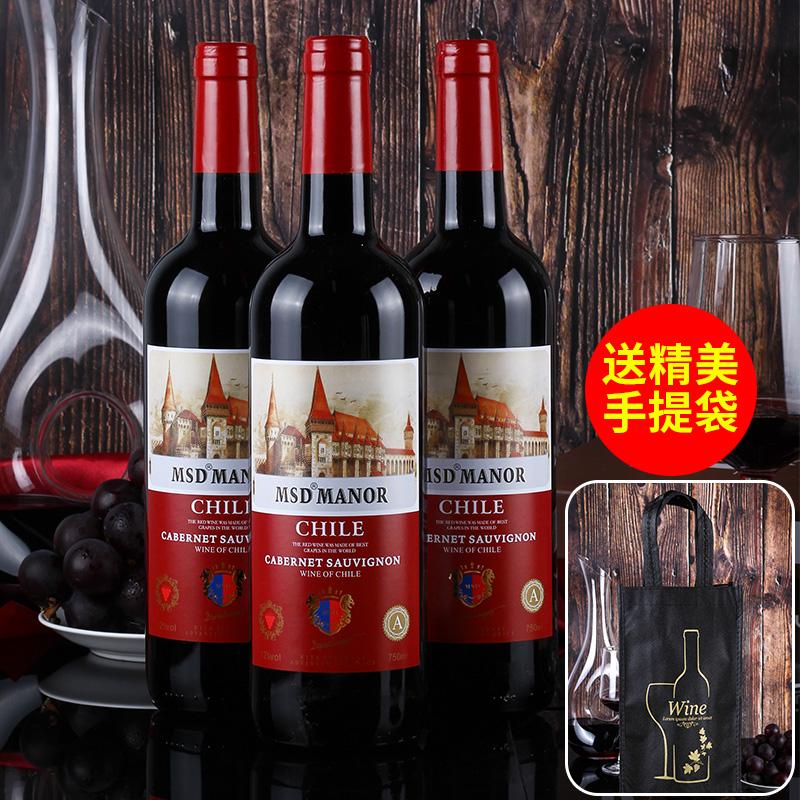 活动款梅赛得红酒干红葡萄酒整箱6支装送开酒器手提袋3个