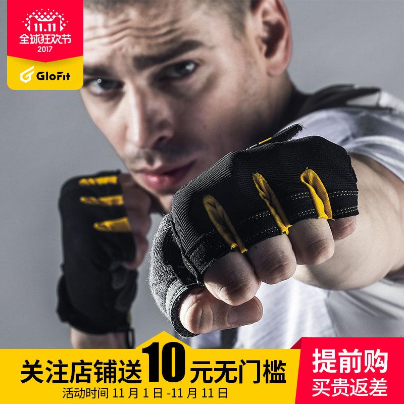 Glofit健身手套男运动半指器械训练锻炼男女瑜伽单车防滑透气薄款