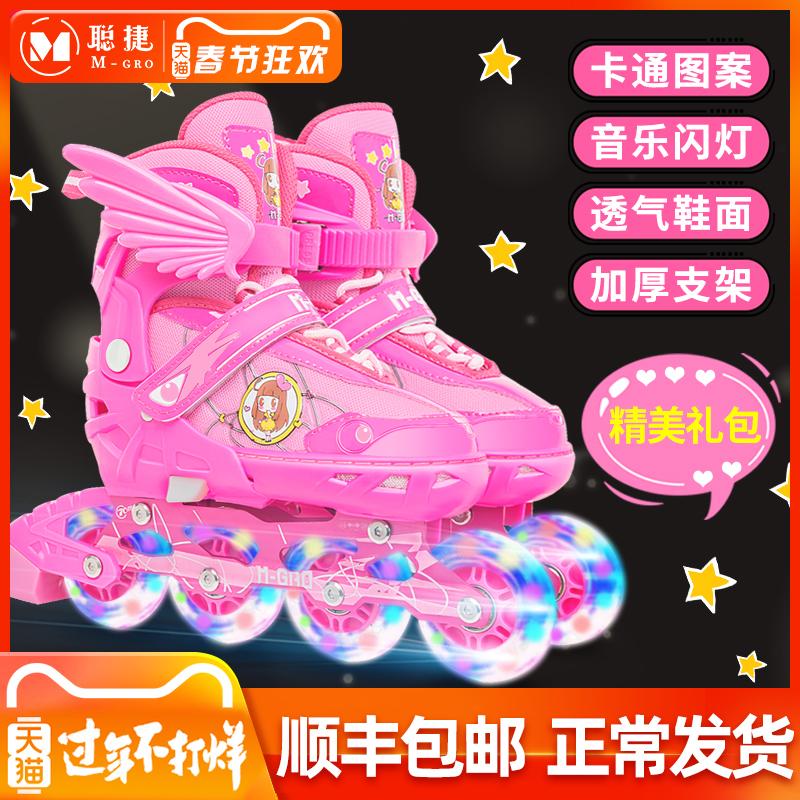[¥98]聪捷溜冰鞋儿童全套套装女童男童旱冰轮滑鞋小孩中大童初学者可调