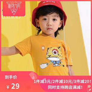 2019夏季新款中小女童装男童宝宝短袖T恤纯棉夏装潮韩版体恤半袖