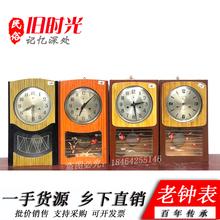 80年代民俗怀旧老物件bo8钟表旧挂es弦北极星机械古董钟摆件