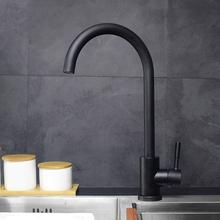 黑色烤漆洗mo2盆水槽冷og04不锈钢厨房吧台阳台洗衣槽水龙头