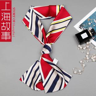 上海故事小长条丝巾女装饰百搭细窄围巾春秋长款绑包纱巾薄款丝带