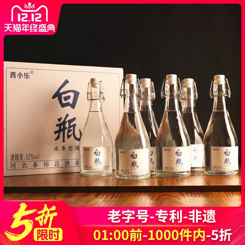 【非遗+专利】白瓶52度白酒整箱6瓶 青小乐 高度光瓶纯粮酒浓香型