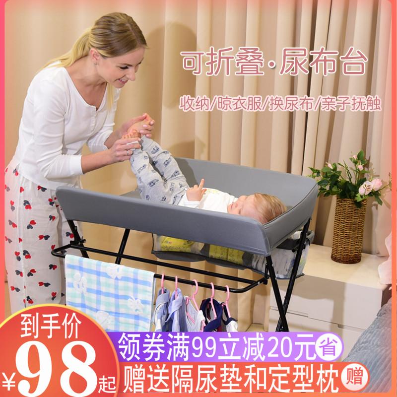 尿布台婴儿护理台可折叠新生儿宝宝换尿布台抚触台换尿不湿护理台