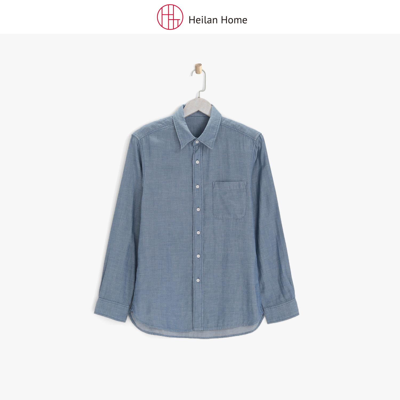 牛仔蓝长袖衬衫男 Heilan Home/海澜优选生活馆