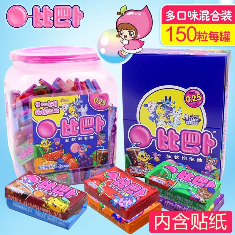 比巴卜泡泡糖带贴纸怀旧口香糖150粒混合口味桶散装80后怀旧零食