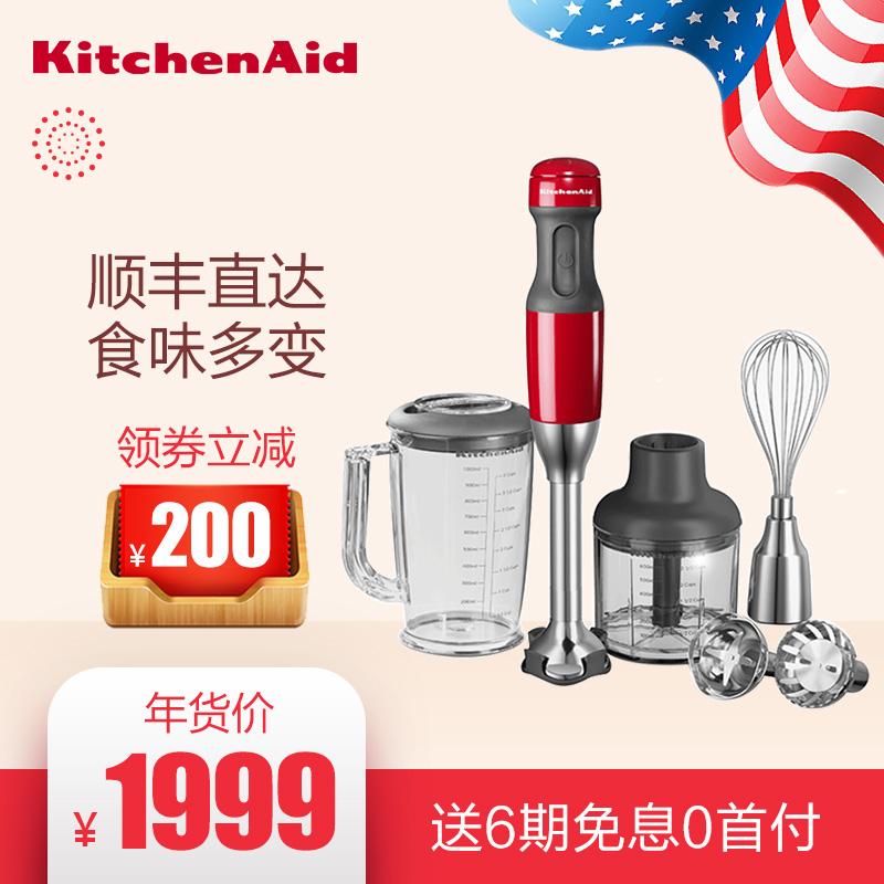 kitchenaid 5KHB2569C多功能料理棒搅拌棒 电动手持家用料理机