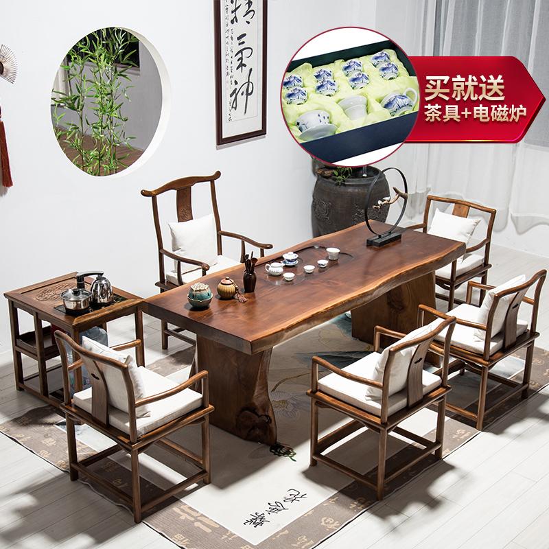 新中式实木茶桌椅组合简约创意仿古大板桌茶几办公室功夫茶台茶海