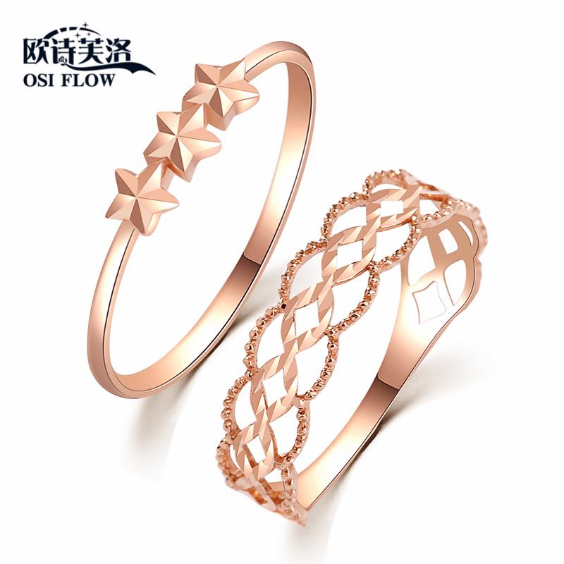 正品纯14K金俄罗斯585紫金戒指指环女彩金玫瑰紫金结婚送女友特价