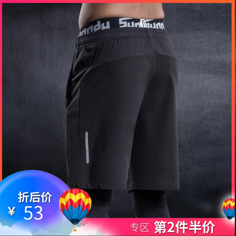 维特客运动短裤男士秋季迷彩宽松百搭五分裤轻薄透气健身跑步中裤