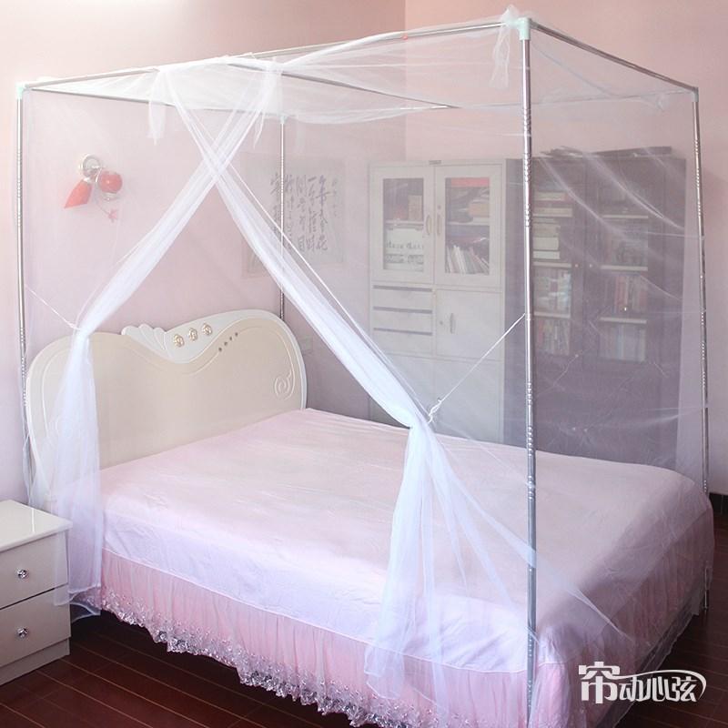 [2018]蚊帐 1.8m床家用双人免安装1.5米加密加高落地式单[特价】-淘淘潮品小铺666-2018-12-31