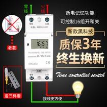 時控開關THC220智能導軌小型時空自動時間控制路燈斷電微型定時器