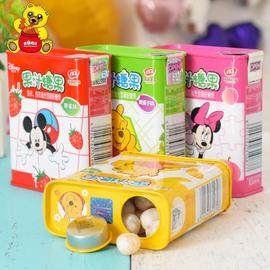 糖果混合装芒果夹心果汁软糖 混合水果口味夹心糖铁盒装零食011#