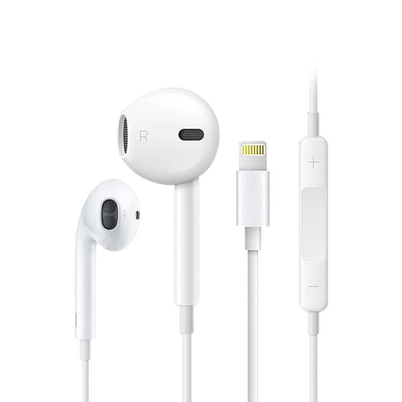 苹果原装耳机EarPods iphone7 plus手机线控 8/X正品iPhone 7耳机线麦8p 七 XS MAX XR正品通话耳塞