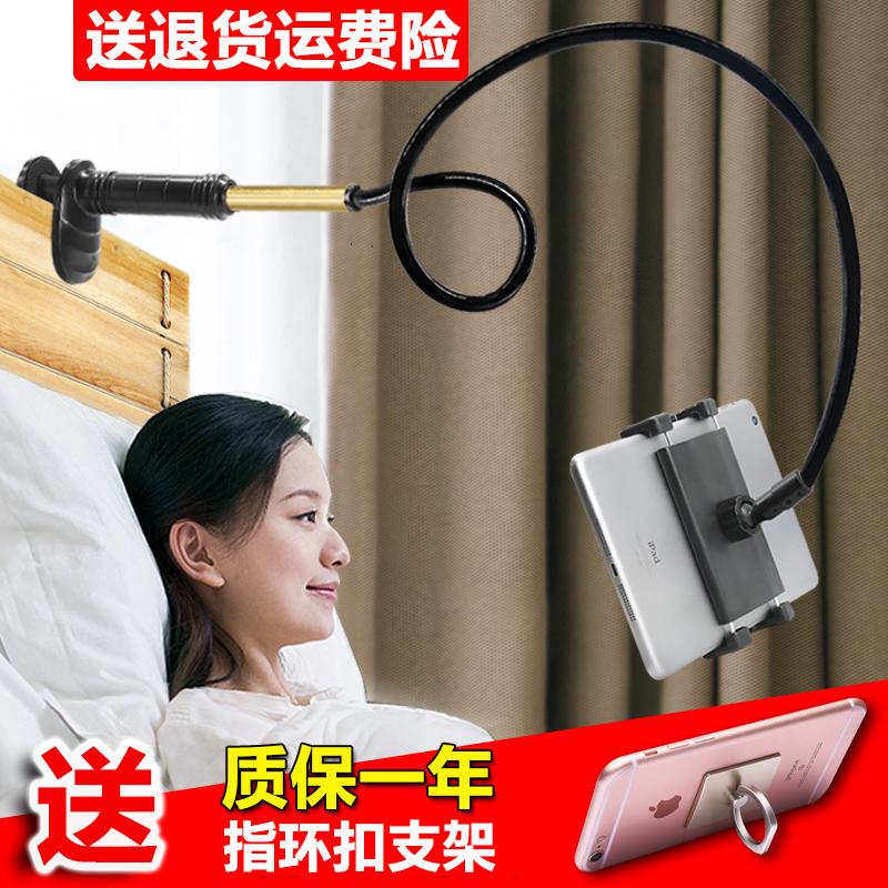 懒人手机支架床头看电视ipad平板支架万能通用直播桌面支撑架夹子