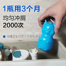 懒猪宝洁厕宝洁厕剂蓝泡泡gn9厕灵冲马jm除臭去污洁厕所神器