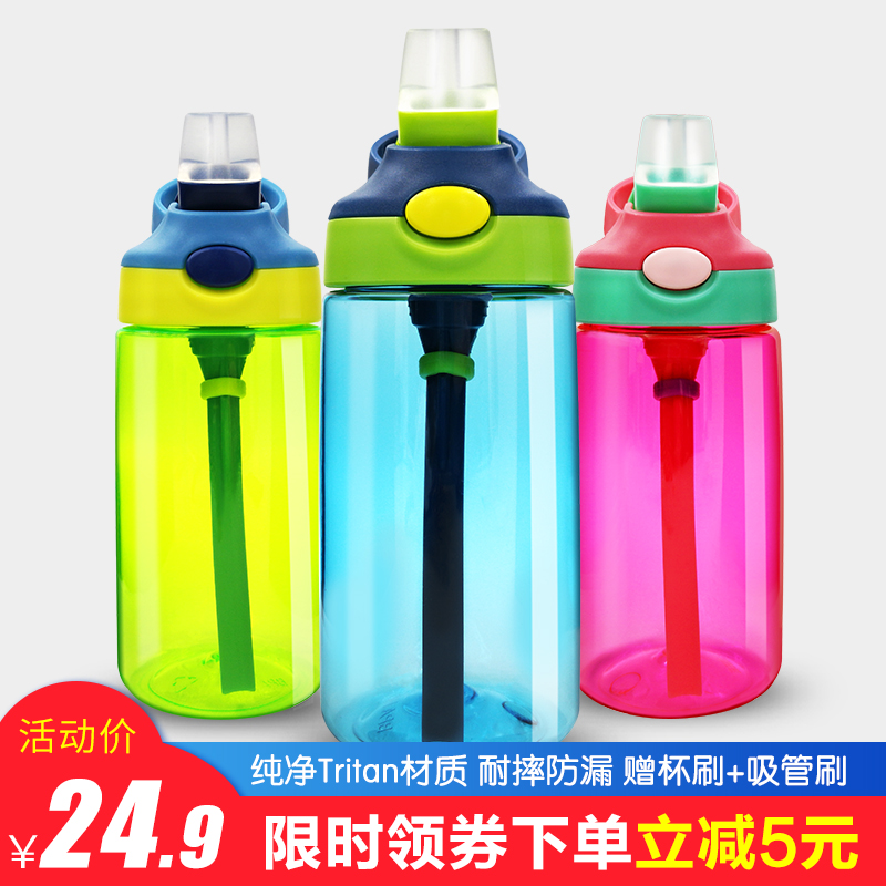 韩版儿童水杯带吸管防摔幼儿园喝水杯子夏季便携防漏学生户外水壶