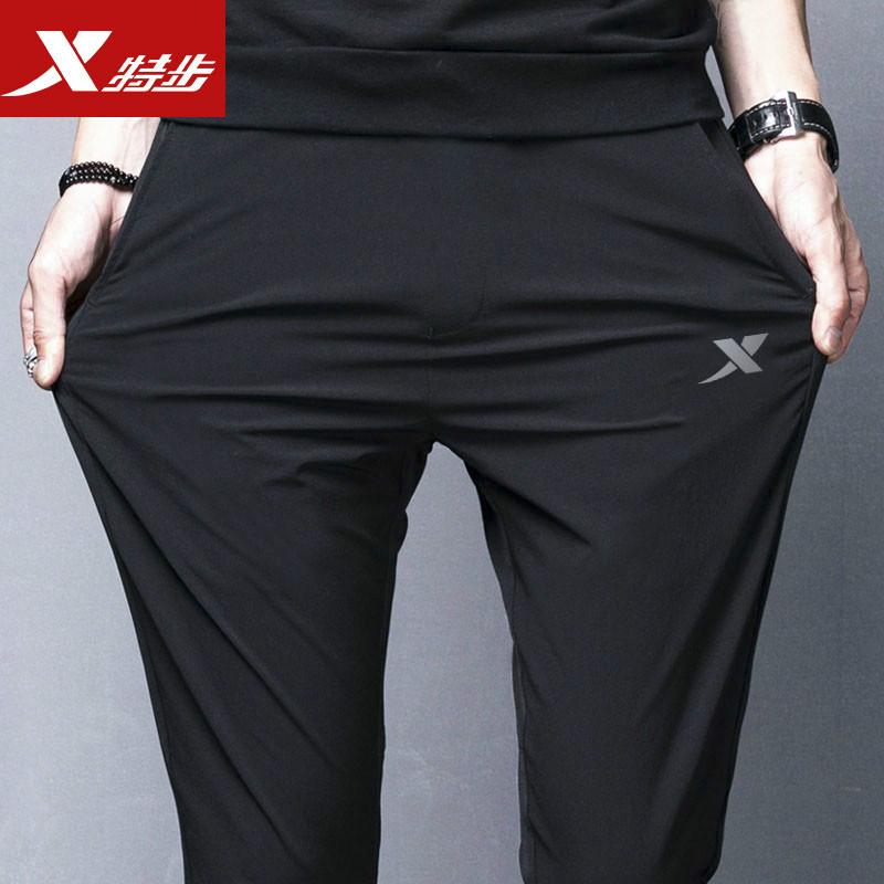 特步运动裤男夏季薄款直筒速干冰丝男装裤子宽松跑步休闲男士长裤