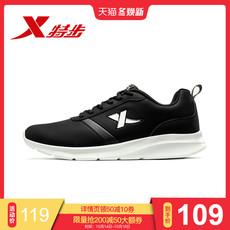 特步男鞋跑步鞋轻便耐磨休闲鞋2019夏季黑跑鞋透气夏运动鞋男正品