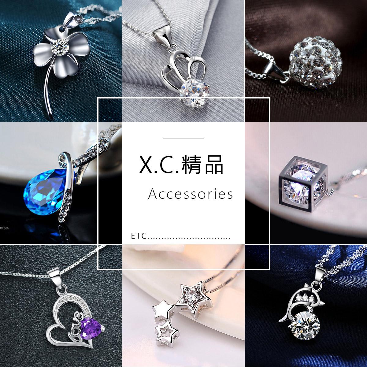多款可选四叶草项链女锁骨链学生日韩国简约吊坠银首饰品生日礼物