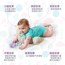 Israel TAFTOYS infant head-up training pillow 0-6 months head-up training pillow crawling pillow gum ring